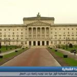فيديو| تصريحات «كوربين» حول وحدة الجزيرة الإيرلندية تثير حفيظة البريطاني
