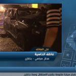 فيديو| محلل: استهداف المدنيين في تفجير بنغازي دليل على ضعف الجماعات الإرهابية