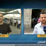 فيديو| مراسلو الغد: الاحتلال يحول القدس لـ«ثكنة عسكرية»