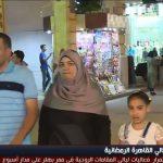 فيديو| استمرار فعاليات مهرجان ليالي المقامات الروحية في ممر بهلر بالقاهرة