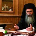 بطريرك القدس يحذر نتنياهو من مصادرة العقارات المسيحية بالمدينة