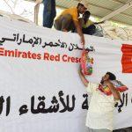 100 شاحنة مساعدات إماراتية لسكان الحديدة تصل إلى اليمن
