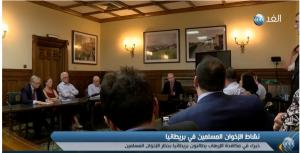 فيديو  خبراء في مكافحة الإرهاب يطالبون بريطانيا بحظر جماعة الإخوان   قناة الغد