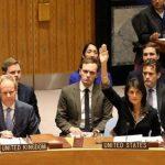 المالكي: «الفيتو الأمريكي» حصانة لإسرائيل ويعزز سياسة الإفلات من العقاب