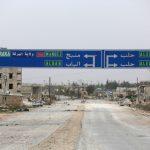 القوات التركية تبدأ مهامها في منبج السورية
