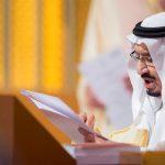 الملك سلمان يدعو زعماء عرب إلى مكة لبحث دعم اقتصاد الأردن