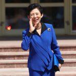الأميرة اليابانية تاكامادو تصل روسيا