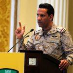 التحالف العربي يدمر منظومة اتصالات عسكرية حوثية متكاملة في صعدة