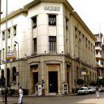 ارتفاع دين مصر المحلي 8% في النصف الأول من العام الجاري