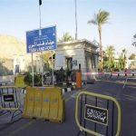 مصر تمنع دخول دبلوماسي سويدي قادم من إسرائيل
