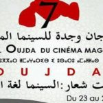 18 فيلما في الدورة السابعة للمهرجان المغاربي للفيلم بوجدة