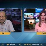 فيديو  أكاديمي: الحلول في غزة لا بد أن تكون سياسية