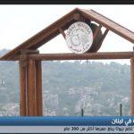 فيديو| ترميم مواقع أثرية في لبنان لجذب السياح