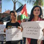 صور  احتجاجات في طولكرم لمطالبة السلطة الفلسطينية برفع العقوبات عن غزة
