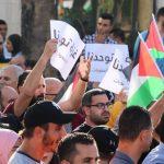 صور| تظاهرة حاشدة في رام الله للمطالبة برفع العقوبات عن غزة