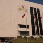 مصرف البحرين يرفع سعر فائدة الإيداع لليلة واحدة من 1.75% إلى 2.00%