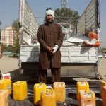 القوات الأفغانية تضبط كمية كبيرة من مادة تستخدم في صنع المتفجرات