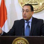 الرئيس المصري يكلف مصطفى مدبولي برئاسة الوزراء