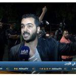 فيديو| الأردنيون يواصلون الاحتجاجات لليوم الرابع اعتراضا على قانون الضريبة