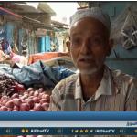 فيديو| حصار ميليشيا الحوثي يهدد بانهيار سوق الشنيني في تعز