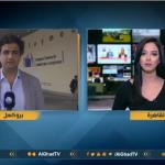 فيديو| مراسل الغد: أمريكا تصر على قيادة التحالف الدولي لمكافحة الإرهاب