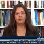 باحثة: الإدارة الأمريكية الحالية لا تريد حربا عسكرية ضد إيران بل حربا اقتصادية