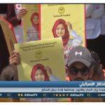 فيديو| مؤسسات حقوقية تطالب بتحقيق دولي في اغتيال رزان النجار