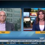 فيديو| محلل: هذا ما يدفع روسيا لاتهام أمريكا بأن داعش ينشط فقط في مناطق سيطرتها بسوريا
