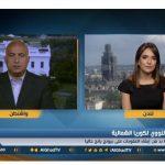 فيديو| مراسل الغد يرصد أهداف تصعيد واشنطنتجاه بيونج يانج
