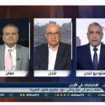 فيديو| خبير: المواطن الأردني تحمل الكثير وما يحدث كان له مؤشرات