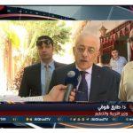 فيديو  وزير التعليم المصري: نظام البوكليت يعمل بكفاءة وحل العديد من المشكلات