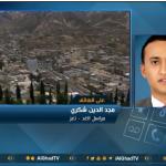 فيديو| تفاصيل سير العملية العسكرية في محيط «الحديدة» اليمنية