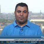 فيديو| محلل: تحرير الحديدة يقطع التواجد الإيراني في اليمن