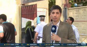 فيديو  «بين الخوف والأمل».. انطلاق امتحانات الثانوية العامة في مصر   قناة الغد