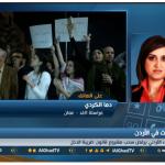 فيديو| مراسلة الغد تكشف كواليس اجتماع النقباء مع الحكومة الأردنية