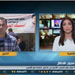 فيديو| مراسل الغد: وقفة تضامنية مع الأسرى أمام مقر الصليب الأحمر بالخليل