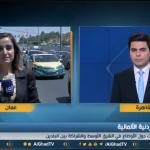 فيديو| مراسلة الغد ترصد تفاصيل مباحثات العاهل الأردني وأنجيلا ميركل