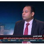 فيديو| رئيس تحرير «الأعلى للإعلام» المصري:الرد على الشائعات مهمتنا