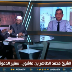 فيديو| منابر وسيوف يناقش العلاقة بين الشيخ محمد عبده والشيخ بن عاشور