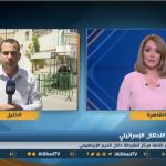 فيديو| مراسل الغد: الاحتلال يمنع أذان المغرب في الحرم الإبراهيمي بحجة إزعاج المستوطنين