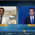 فيديو| محلل: ميليشيا الحوثي أصبحت في تقهقر شديد
