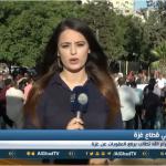 فيديو| مراسلة الغد: 3 رسائل من تظاهرات غزة