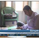 فيديو  «الثانوية العامة».. عبء نفسي ومادي على كاهل الأسر المصرية