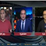 فيديو| مراسل الغد يرصد تفاصيل احتجاجات رام الله