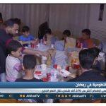 فيديو| ألف شاب أردني يتطوعون لإفطار الأيتام والمحتاجين في رمضان