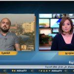 باحث: القوات اليمنية حققت انتصارات كبيرة وأيام وتسقط ميليشيات الحوثي
