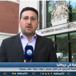 فيديو| المتهم بالتحريض على المسلمين يمثل أمام القضاء البريطاني