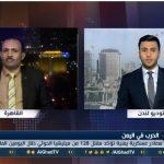 فيديو| محلل: الخلايا الاستخباراتية الإيرانية تتحكم في تحركات ميليشيا الحوثي