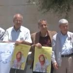 فيديو  منسق القوى الوطنية: سنقدم مذكرة للأمم المتحدة لتوفير حماية دولية للفلسطينيين