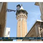 فيديو| تعرف على أشهر المساجد التاريخية بتونس